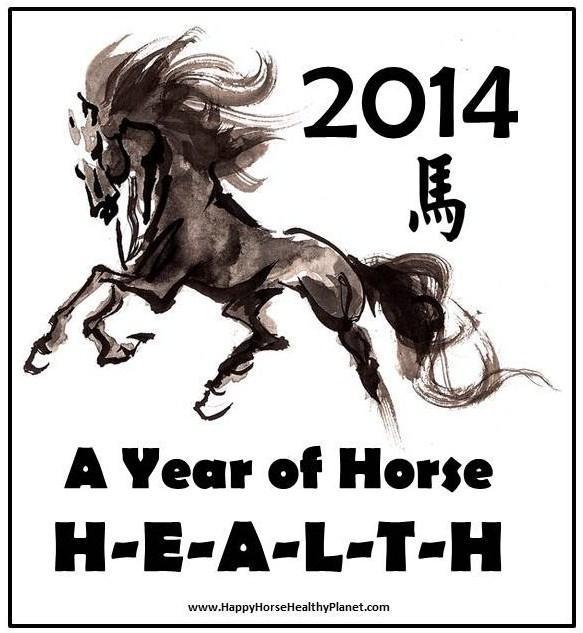 HappyHorseHealthyPlanet_2014 HEALTH